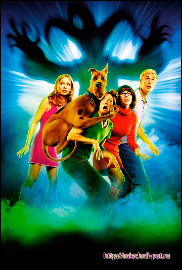 Скуби-Ду/Scooby-Doo